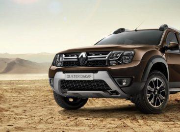 Начался прием заказов на лимитированный Renault Duster