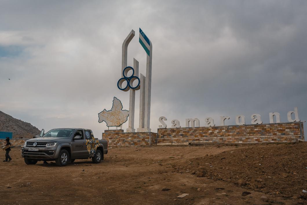 Транс-Азиатская Экспедиция Volkswagen Amarok