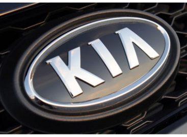 KIA рассекретила имя своего нового внедорожника