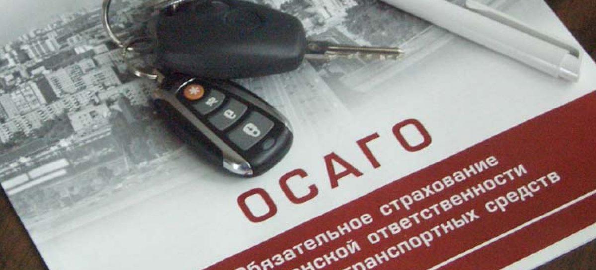 Названы регионы России, где чаще всего мошенничают с ОСАГО