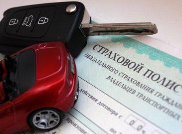 Страховые компании РФ привяжут полис ОСАГО к марке и модели автомобиля