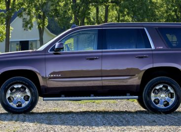 Chevrolet Tahoe IV. Концентрат Мыслей