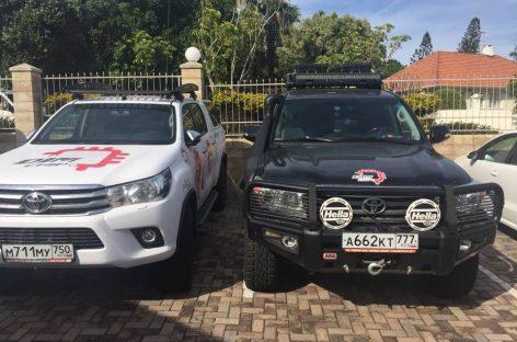 АфроРалли 2016 уже в ЮАР