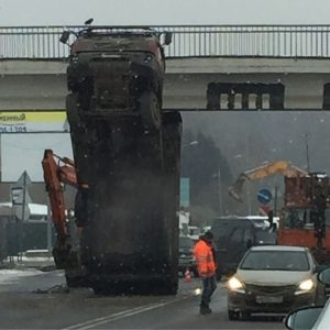 Самосвал грузовик Калужское шоссе