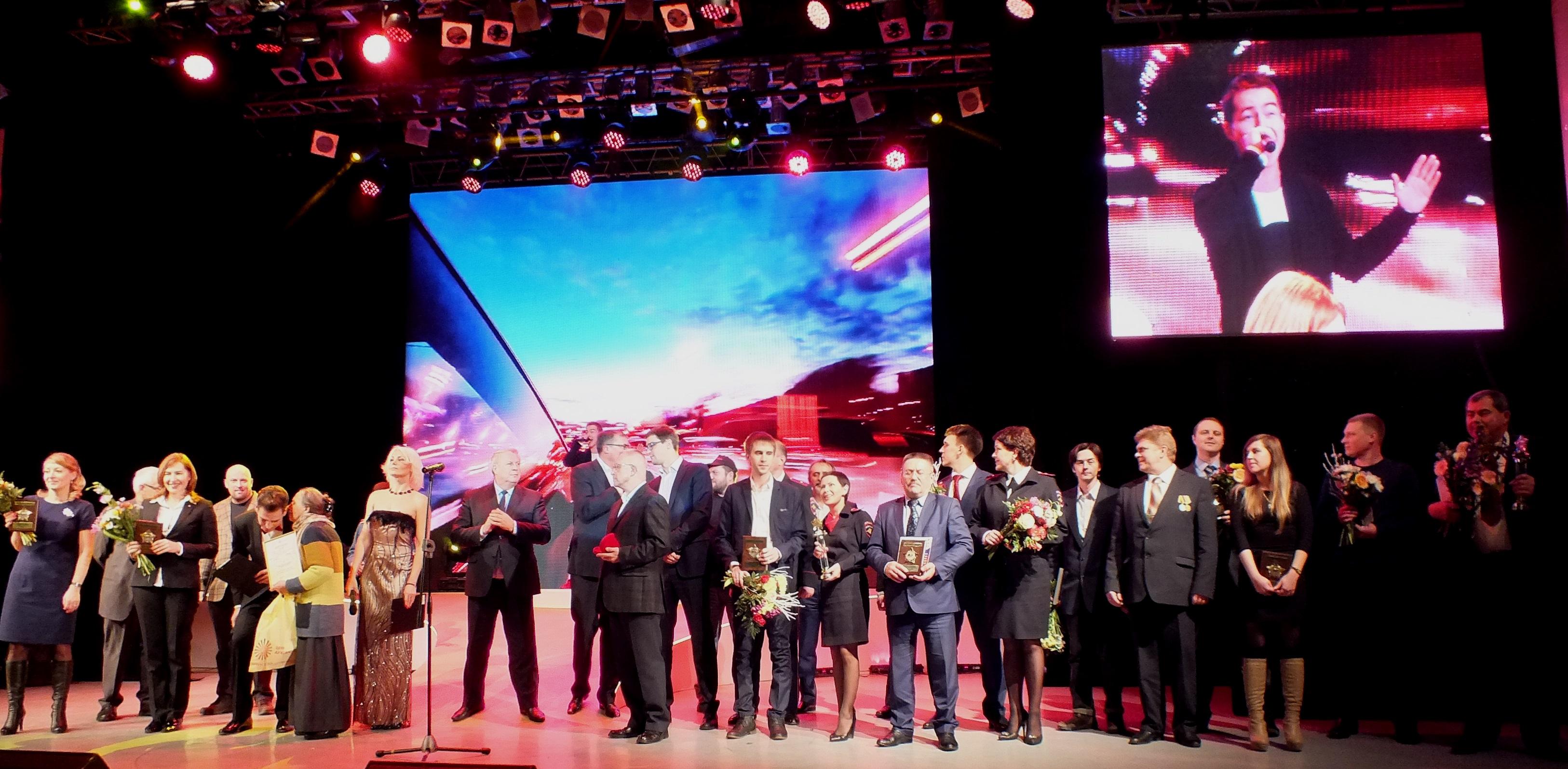 Национальная премия за достижения в сфере безопасности дорожного движения «Безопасность — дело каждого!»