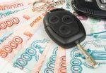 «Автомобилисты России» против повышения акцизов на топливо