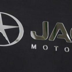 Jac Motors заявила о возвращении в Россию