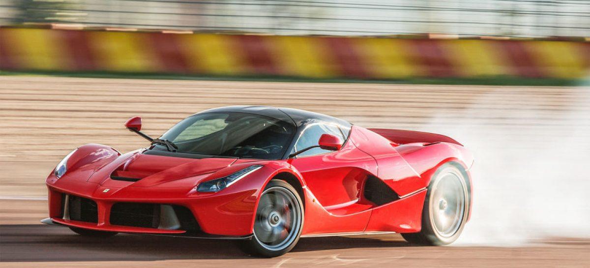Stealth Mode у La Ferrari