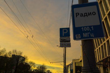 Насколько доступна парковка в Москве и в мире