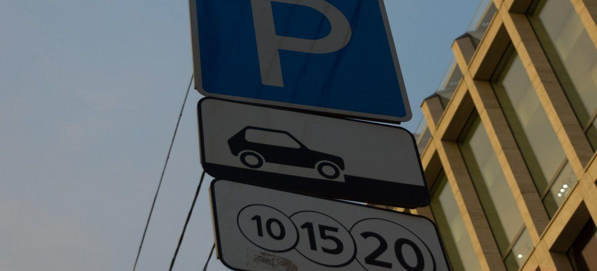 Цель достигнута – москвичи отказываются от автомобилей