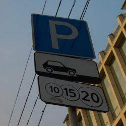 Новые ограничения для автомобилистов