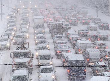 МЧС: резкое похолодание и снегопады придут в Подмосковье