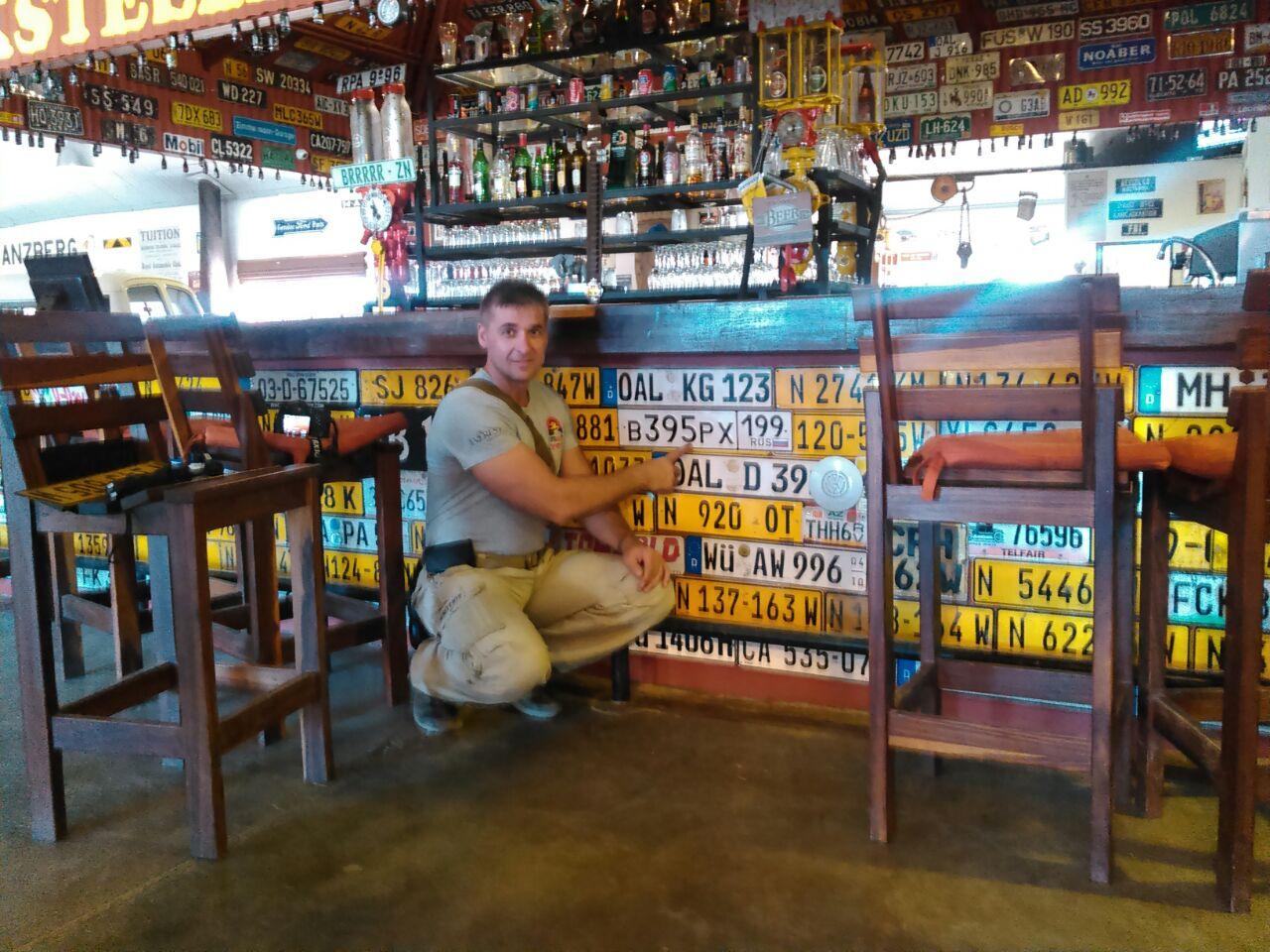 Роад Хаус (отель, бар, ресторан) AfroRally 2016