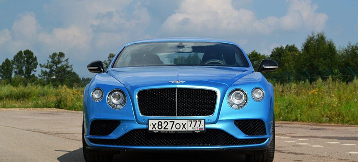Bentley Сontinental GT – дудочка крысолова