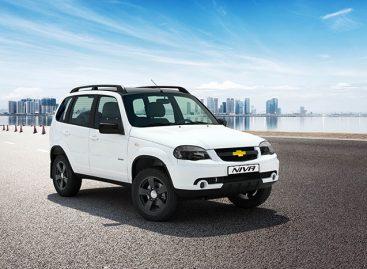 Chevrolet NIVA по программе trade-in