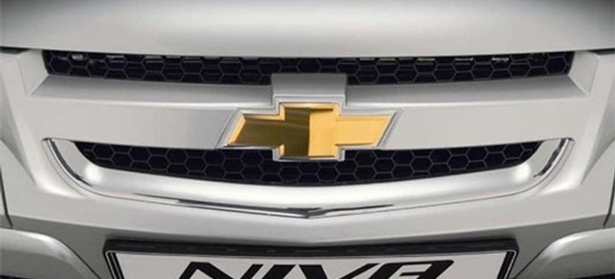 Цены на Chevrolet NIVA выросли