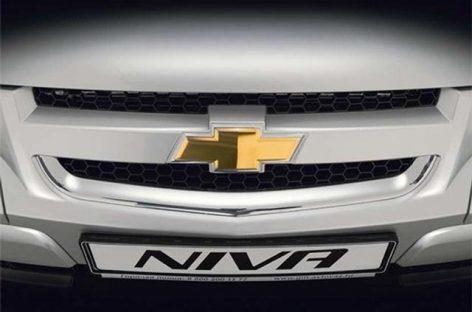 В России отзывают 2,7 тысячи машин Chevrolet Niva