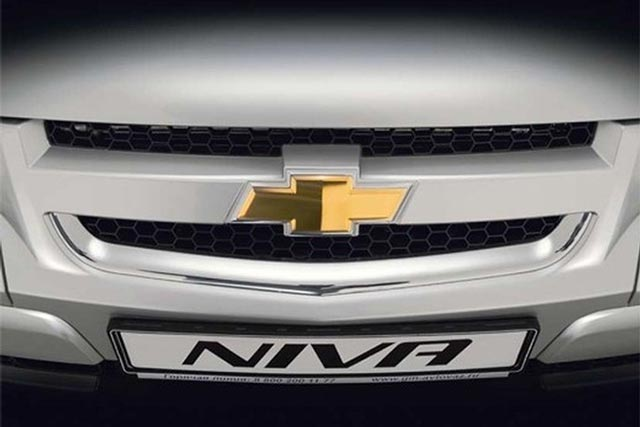 GM-AVTOVAZ проанонсировал Chevrolet NIVA Special Edition
