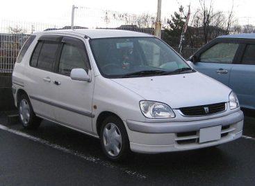 Сколько проживет праворукая Toyota Raum?