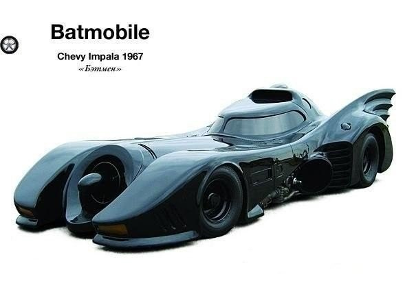 "Chevy Impala 1967 ""Бэтмен"""