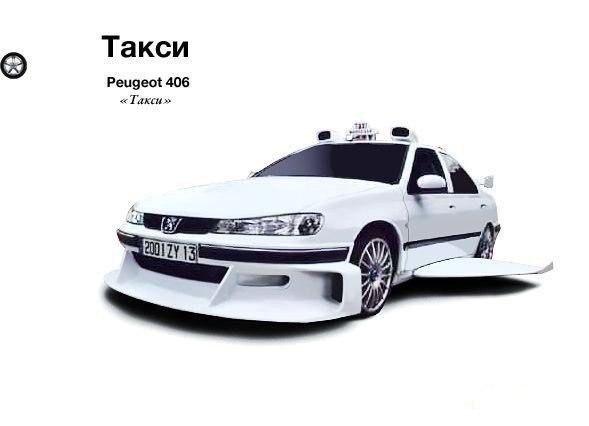 """Peugeot 406 """"Такси"""""""