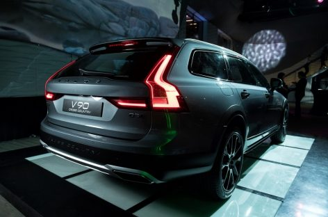 Сколько стоит Volvo V90 Cross Country?