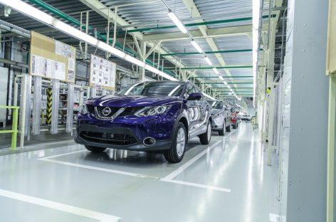 Nissan празднует выпуск юбилейного автомобиля