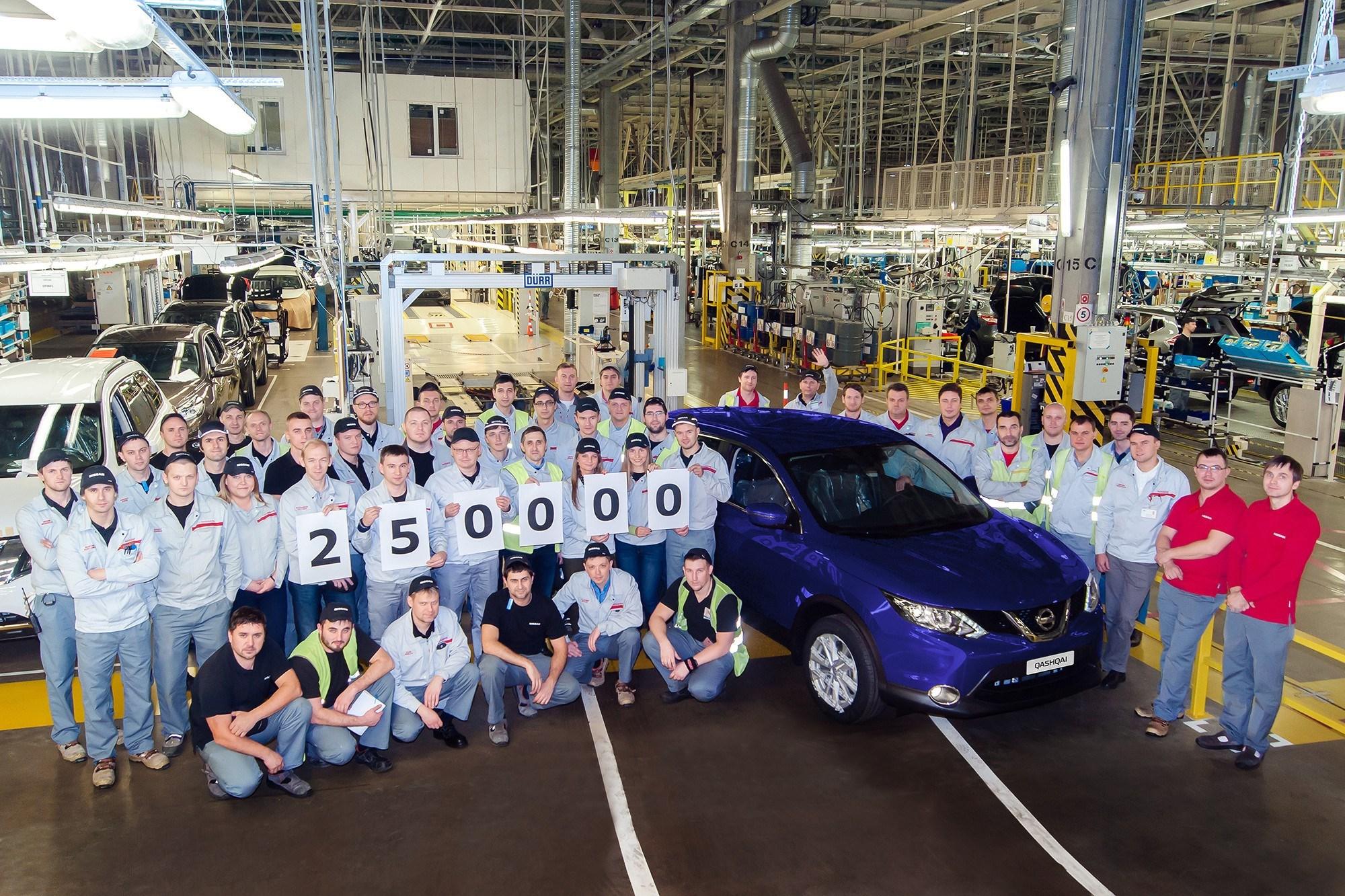 Nissan празднует выпуск юбилейного автомобиля на заводе в Санкт-Петербурге
