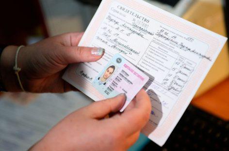 Водительские права предложили сделать удостоверением личности
