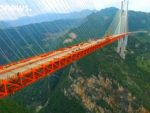 Начато автодвижение по самому высокому мосту в Китае