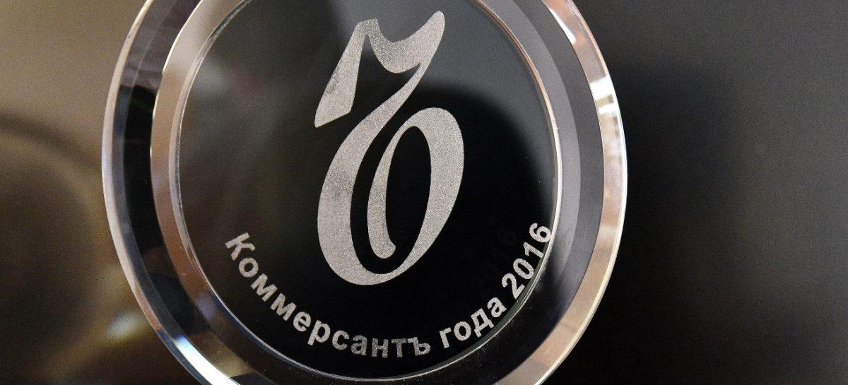 Выпуск LADA XRAY назван событием года по версии «КоммерсантЪ-Волга»