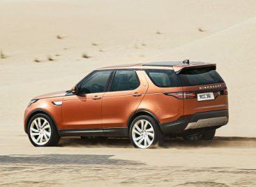 Новый Land Rover Discovery будет стоить от 4 млн руб.