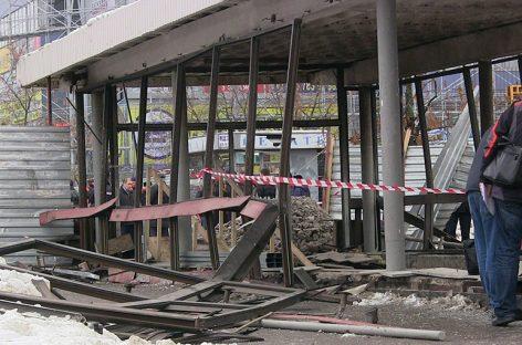"""Взрыв в переходе метро """"Коломенская"""""""
