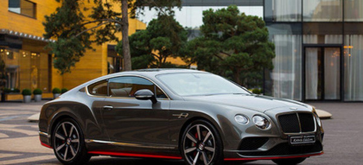 Россиянам предложат две особых серии Bentley