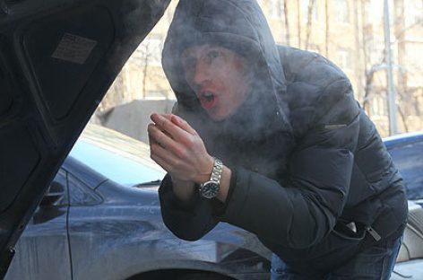 Как грабят водителей в сильный мороз
