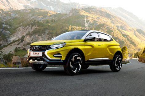 «АвтоВАЗ» официально анонсировал выпуск новых моделей в 2017 году