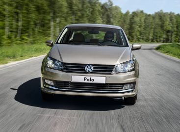 Представлен новый Volkswagen Polo