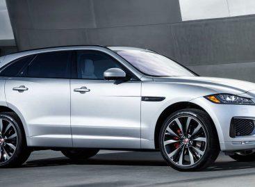 Jaguar и Land Rover за год продали более полумиллиона новых авто