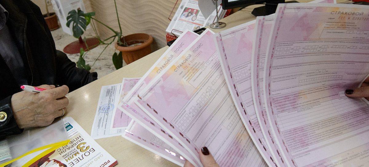 За праздники россияне купили около 17 тыс. электронных полисов ОСАГО