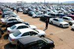 Российский рынок автомобилей с пробегом в 2016 году