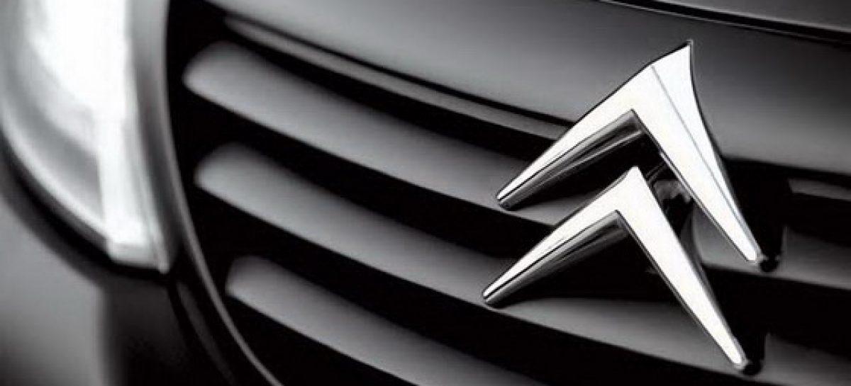 Citroen привезет новый Jumpy в Россию в 2017 году
