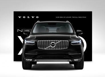 Больше миллиарда долларов на запуск нового поколения Volvo XC90