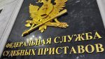 Москва. Очередь на обжалование штрафов