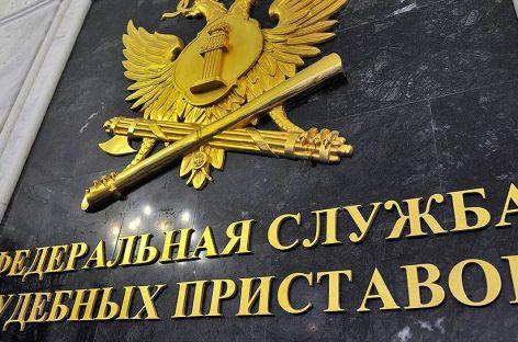 ФССП предлагает автоматически списывать штрафы ГИБДД до трех тысяч рублей с банковских счетов