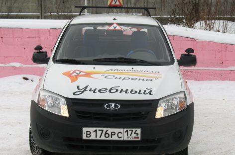 «АВТОВАЗ» начнёт выпускать учебные модели LADA Granta и Kalina