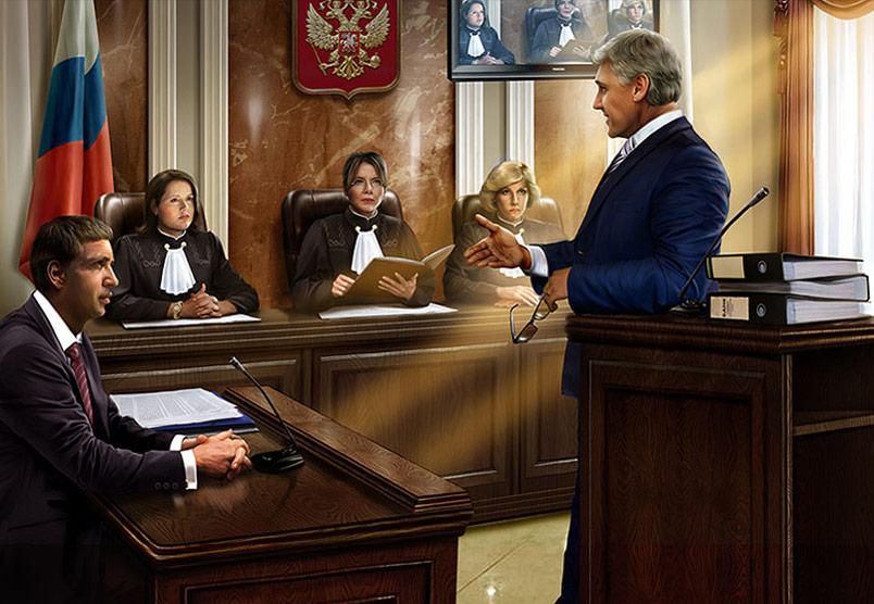loyer in court