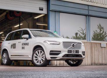 Volvo Cars начинает испытания автопилота на людях
