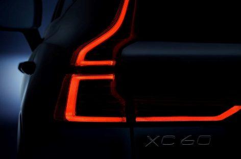 Новый Volvo XC60 будет сам разбираться с нештатными ситуациями на дороге