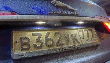 Тест-драйв породистого Jaguar XF