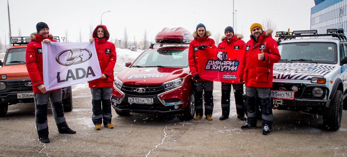 Экспедиция LADA отправилась в Якутию